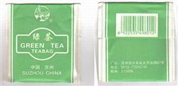 Image CCFD6 Teabag Packing Machine 327050