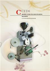 Image CCFD6 Teabag Packing Machine 746184