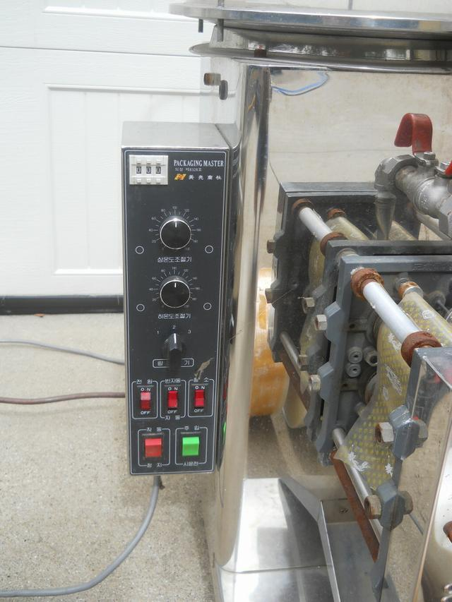 Image 10 Gal. Pressure Cooker / Canner / Soup Cooker 327410