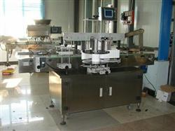 Image Automatic Bottling Packing Line 332915