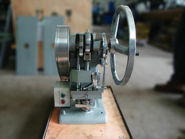 1 Station TDP-1.5T Single Punch Tablet Press