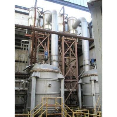 2000 Gallon Alloy Agitated/Coil Crystallizer, 6