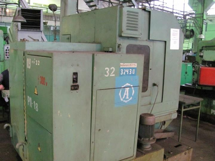 Model 5A841 Gear Grinder Machine