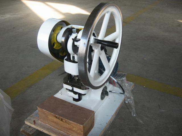 1 Station TDP-1.5 Single Punch Tablet Press