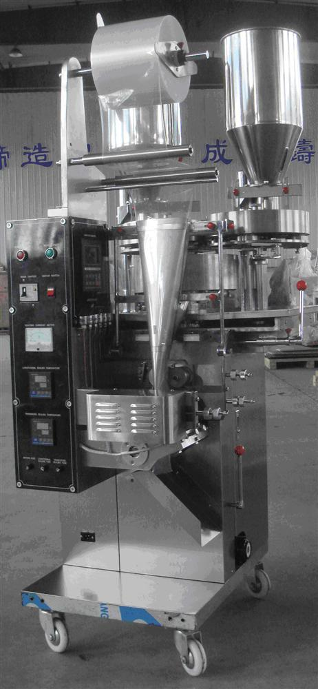 Model KVDM-2 Dual-Product Packing Machine