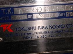 Image TOKUSHU Thermochanger 461982