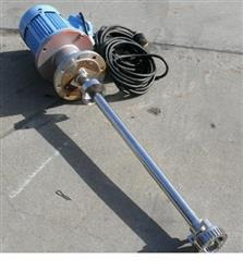 Image 5/2.5 HP ULTAR-TURAX Emulsifier 462549