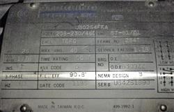 Image CUMBERLAND 25HP Pipe Granulator 623913