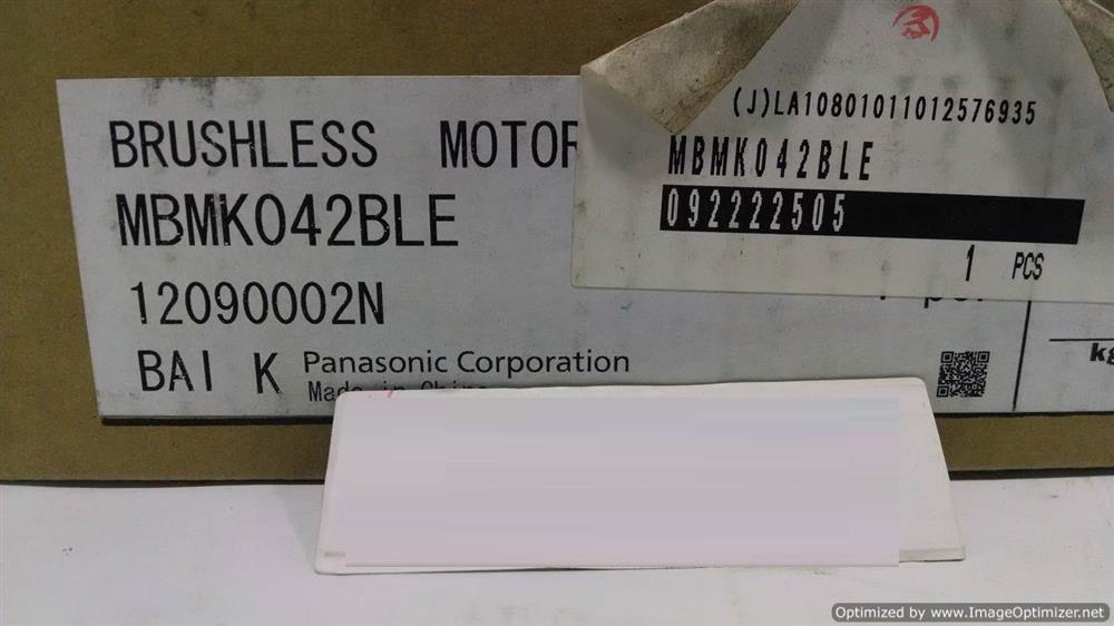 Image PANASONIC MBMK042BLE Brushless Motor 665063