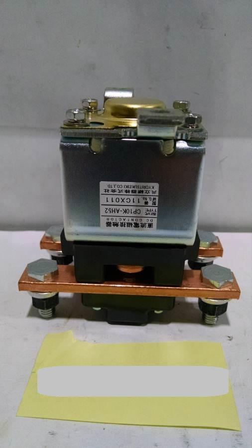 Image Contactors (Various) (Lot of 39) 675667