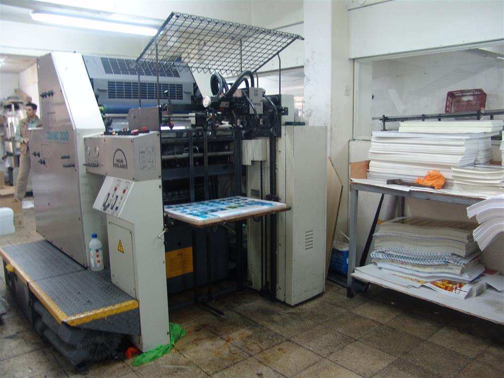 Image ROLAND R202T 0B Printing Press 695463