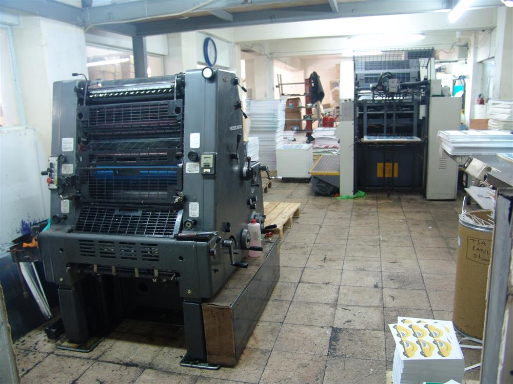 HEIDELBERG GTO 52 Offset Printing Press