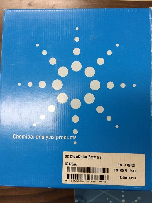 Image AGILENT 6890N Gas Chromatograph  787538