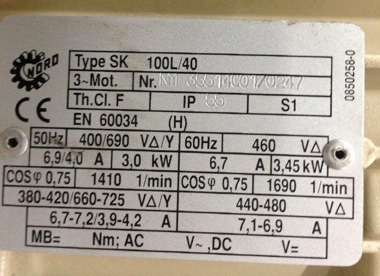 Image VISCOTEC 2RD50 Barrel Emptying System 1010027