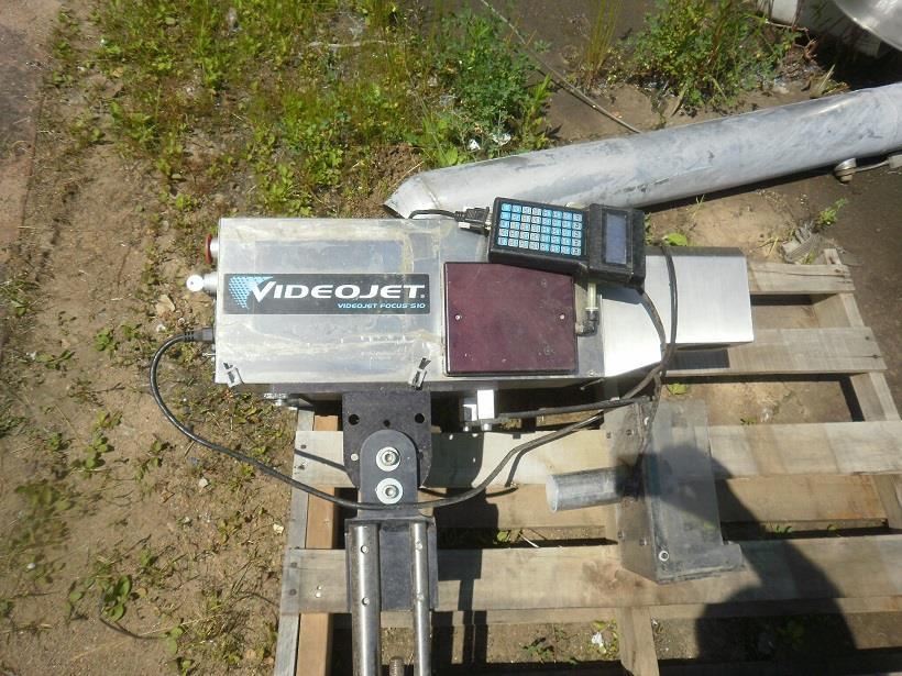 Image VIDEOJET Laser Marking System 1414260