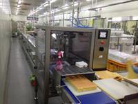 Image Bakery Production Line 1435914