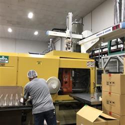 Image HUAYAN HY320 PET Preform Injection Molding Machine 1438362