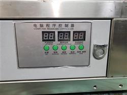 Image Semi-Automatic Ultrasonic Tube Sealing/Cutting Machine 1442457