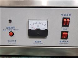 Image Semi-Automatic Ultrasonic Tube Sealing/Cutting Machine 1442458