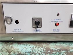 Image Semi-Automatic Ultrasonic Tube Sealing/Cutting Machine 1442459