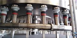 Image FILMATIC TREPKO 32/8 Bottle Filling Line 1443121