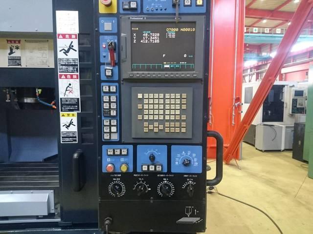 Image MAKINO V56 Milling Machine 1445963