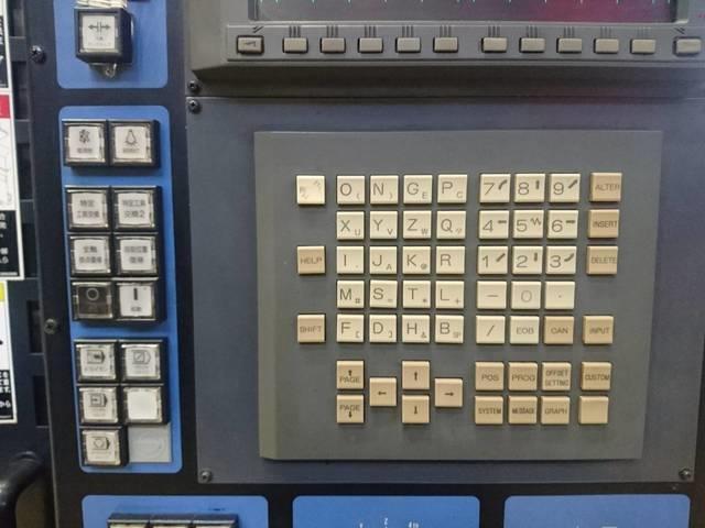 Image MAKINO V56 Milling Machine 1445964