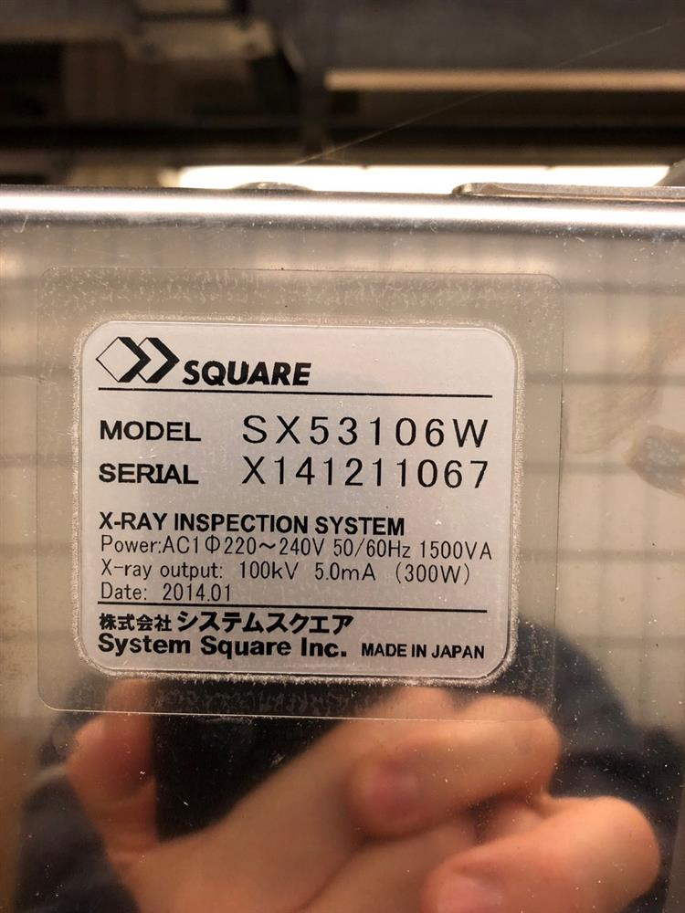 Image SYSTEM SQUARE SX53 Inspection Metal Detector X-Ray - Waterproof 1451569