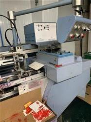Image AUTOROLL M20-GMC Printer 1453258