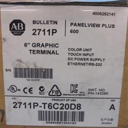 Image ALLEN BRADLEY Panelview Plus 6 Touch Screen Display 1457708