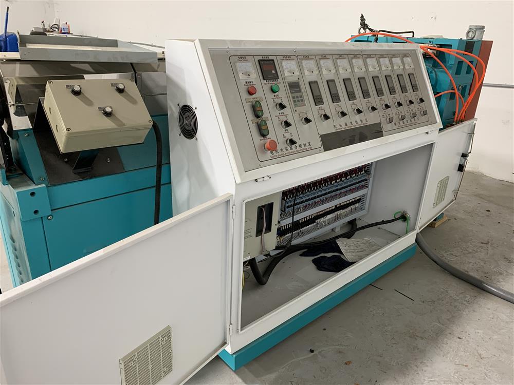 Image PVC/Magnet Extruding Line 1473151