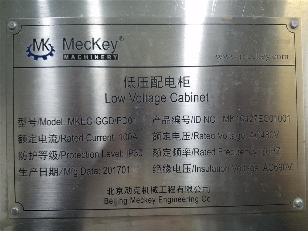 Image BEIJING MECKEY ENGINEERING Rotary Pre-Coat Vacuum Filter 1486446