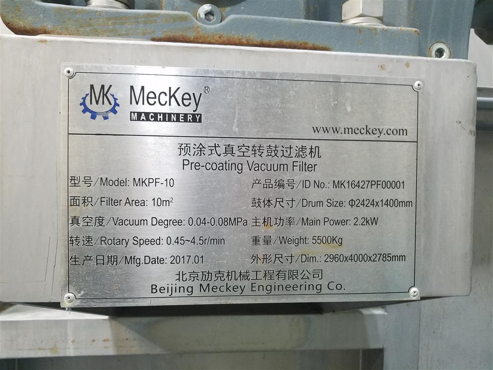 Image BEIJING MECKEY ENGINEERING Rotary Pre-Coat Vacuum Filter 1486427