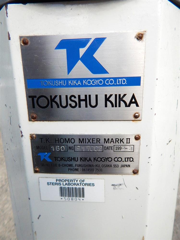 Image TOKUSHU KIKA Homogenizing Mixer - Pharmaceutical Grade 1492623