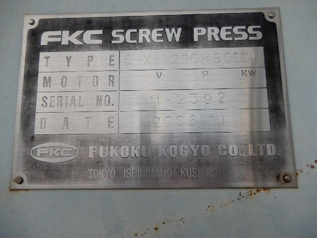 Image FKC Screw Press 1495777