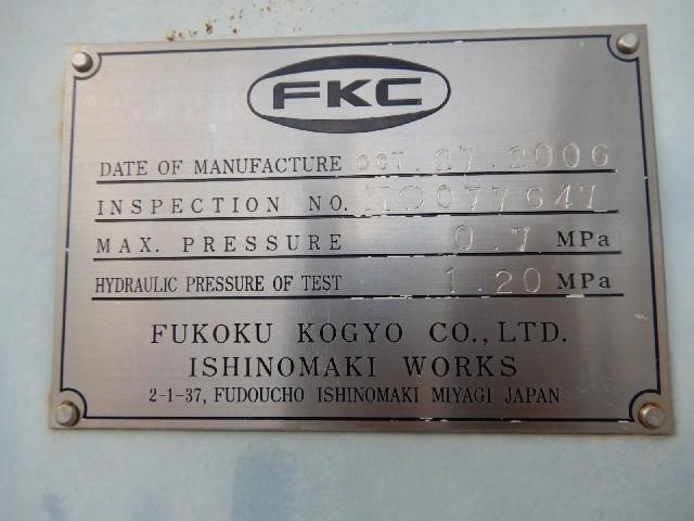 Image FKC Screw Press 1495778