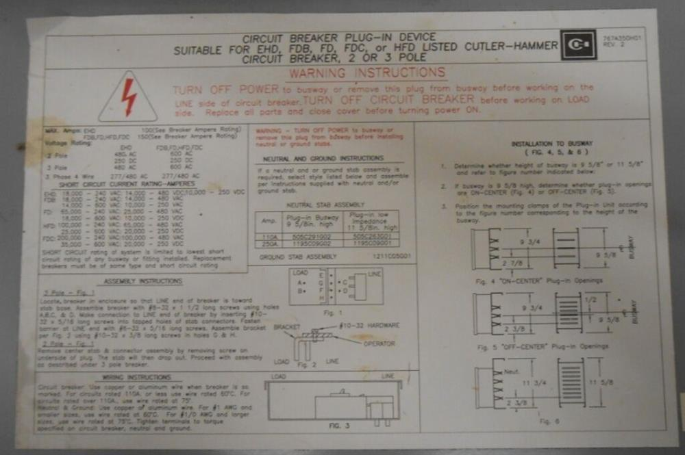 Image EATON CUTLER HAMMER Busway Circuit Breaker Enclosure 1519957