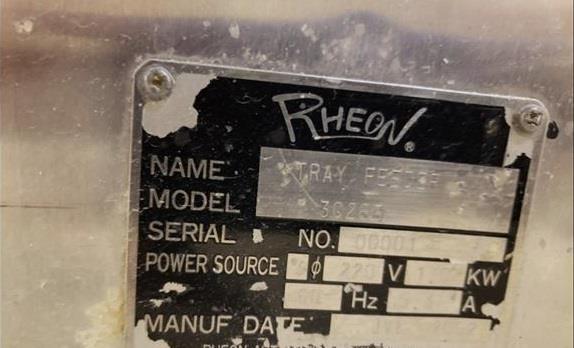 Image RHEON V4 Artisan Bread Line 1575792